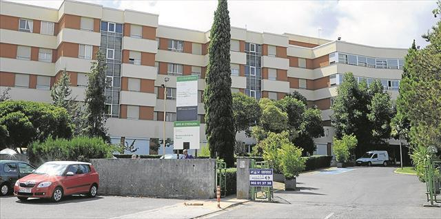 Residencia asistida de mayores El Cuartillo